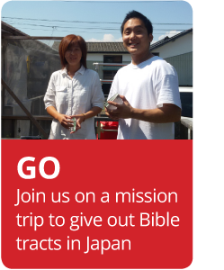 Japan TWR Japanese Go Join us on a mission trip to give out Bible tracts in Japan Tracting mission trip to Japan Outreach Christian Bible Support