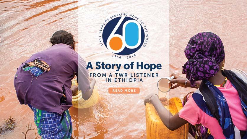 20140326-Ethiopia.jpg