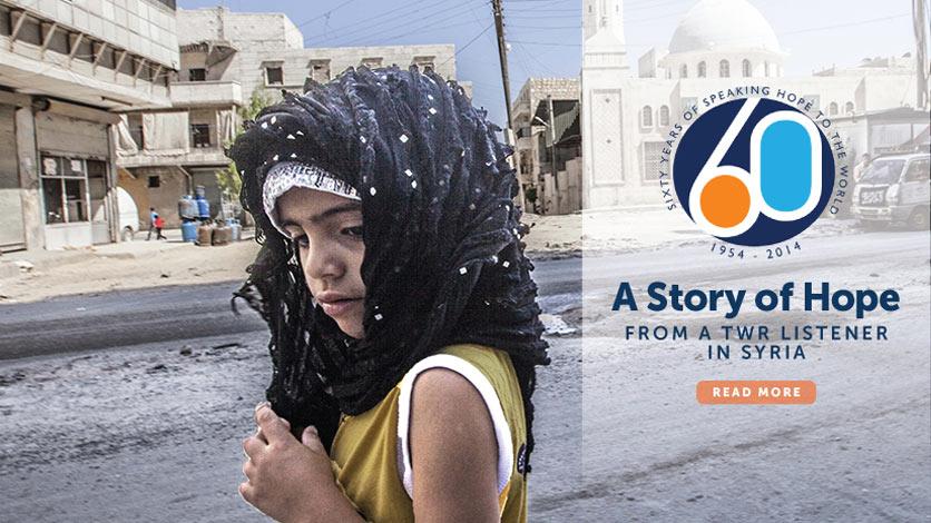 TWR_LL_Wk30_July28_Syria1