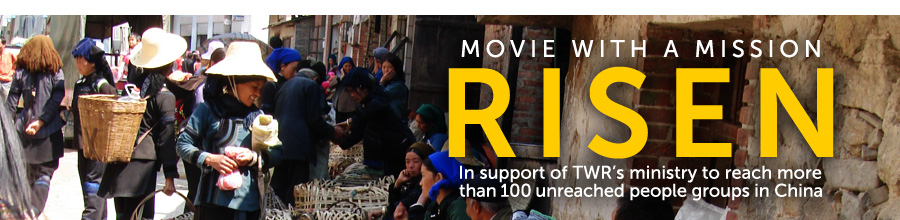 TWR movie with a mission -- in support of our minsitry to reach China's UPGs